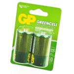 GP Greencell GP13G-2CR2 R20 BL2, Элемент питания