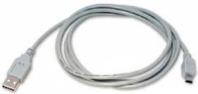 Кабель USB BURO USB A (m) (прямой) - miniUSB (m) (прямой), круглое, 1м, серый [usb2.0-m5p-1]