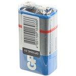GP PowerPlus HEAVY DUTY GP1604C-S1 SR1, Батарея