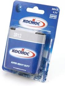 КОСМОС 3R12 BL1, Батарея