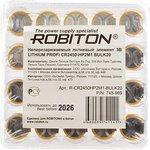 Фото 2/2 ROBITON PROFI CR2450-HP2M1 с выводами под пайку BULK20, Элемент питания