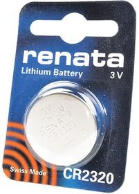 RENATA CR2320 BL1, Элемент питания