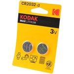 Kodak MAX Lithium CR2032 BL2, Элемент питания