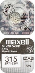 MAXELL SR716SW 315 (0%Hg), Элемент питания
