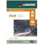 Фотобумага Lomond 0102004 A4/130г/м2/100л./белый ...