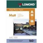 Фотобумага Lomond 0102005 A4/160г/м2/100л./белый матовое для ...