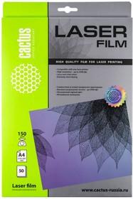Пленка Cactus CS-LFA415050 A4/150г/м2/50л. для лазерной печати