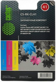 Заправочный комплект CACTUS CS-RK-CL41, для Canon, многоцветный