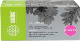 Картридж CACTUS CS-D101SS черный