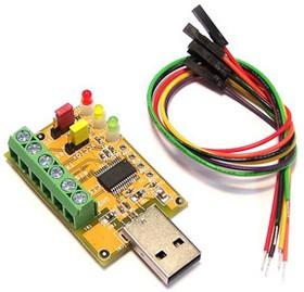 Фото 1/3 USB-TTL, Преобразователь USB в TTL 3.3/5В с возможностью питания внешних устройств 3.3/5В