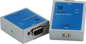 USB-CAN, 1-портовый преобразователь USB в CAN в металлическом корпусе, крепление на DIN-рейку