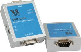 SER-CAN, 1-портовый преобразователь RS-232 в CAN в металлическом корпусе, крепление на DIN-рейку