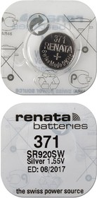 RENATA SR920SW 371 (0%Hg), Элемент питания
