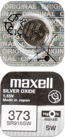 Фото 1/3 MAXELL SR916SW 373 (0%Hg), Элемент питания