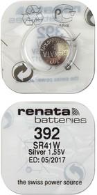 RENATA SR41W 392 (0%Hg), Элемент питания