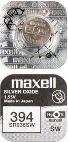 MAXELL SR936SW 394 (0%Hg), Элемент питания