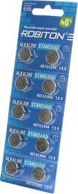 ROBITON STANDARD R-AG13-0-BL10 (0% Hg) AG13 LR44 357 A76 МЦ-1154 BL10, Элемент питания