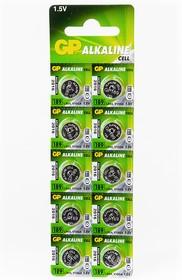GP Alkaline cell 189-C10 AG10 BL10, Элемент питания