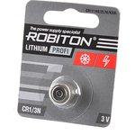 ROBITON PROFI CR1/3N-BL1, Элемент питания