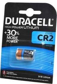 DURACELL HIGH POWER LITHIUM CR2 BL1, Элемент питания