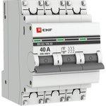 Выключатель нагрузки ВН-63, 3P 40А EKF PROxima | SL63-3-40-pro | EKF