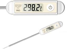07953, Термометр цифровой многофункциональный