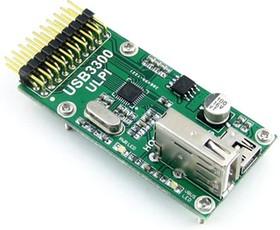 Фото 1/5 USB3300 USB HS Board, USB высокоскоростное PHY устройство для интерфейса ULPI