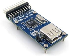 Фото 1/5 SL811 USB Board, Плата для обеспечения микроконтроллерных систем USB HOST портом
