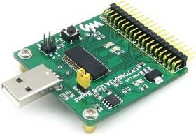 Фото 1/5 CY7C68013A USB Board (type A), Высокоскоростной USB модуль со встроенным 8051 ядром, разъемом USB-A