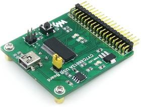 Фото 1/5 CY7C68013A USB Board (mini), Высокоскоростной USB модуль со встроенным 8051 ядром, разъемом USB mini-AB