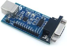 Фото 1/3 CP2102 EVAL BOARD, Оценочная плата на базе CP2102, USB, RS232, разъем DB9