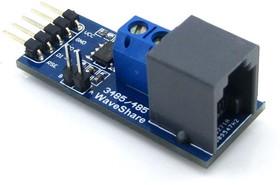Фото 1/4 RS485 Board (5V), Коммуникационная плата RS485, на базе SP485 / MAX485, 5В