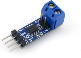SN65HVD230 CAN Board, Плата для подключения микроконтроллеров к CAN сети, 3.3В, ESD защита | купить в розницу и оптом