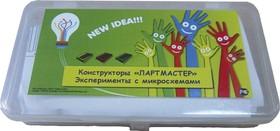 """""""Эксперименты с микросхемами"""", Электронный конструктор для изучения основ электротехники"""
