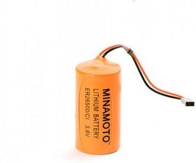 ER26500С1, Элемент питания литиевый 8500мАч (1шт) 3.6В с разъемом BLS-2