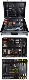 GTK-5000, набор инструментов 119пр.