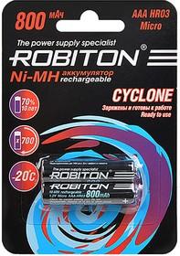 Фото 1/2 ROBITON CYCLONE RTU800MHAAA BL2, Аккумулятор