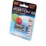 ROBITON RTU950MHAAA-2 BL2, Аккумулятор