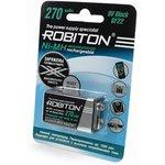 ROBITON RTU270MH-1 BL1, Аккумулятор
