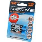 ROBITON 2500MHAA-2 BL2, Аккумулятор
