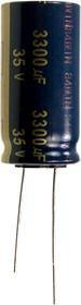(К50-35) 3300мкф 35В 105гр, 18х35 5000ч LowImp,EEUFC1V332
