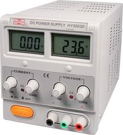 HY3003D, лабораторный блок питания 0-30В/3A