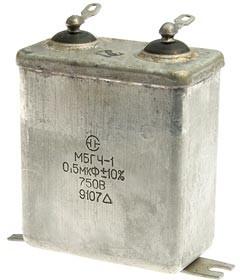МБГЧ-1-2А 750 В 0.5мкф