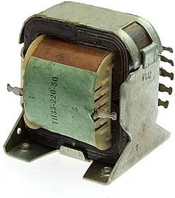 ТН 33-220-50