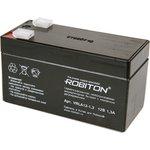 ROBITON VRLA12-1.3, Аккумулятор