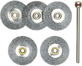 28952, Щётка стальная 22 мм (5 шт + держатель)