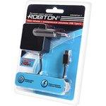 ROBITON USB2400/Type C (USB3.1) BL1, Адаптер/блок питания