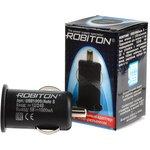 Фото 3/4 ROBITON USB1000/Auto S, Адаптер/блок питания автомобильный
