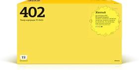 Картридж T2 TC-H402 желтый
