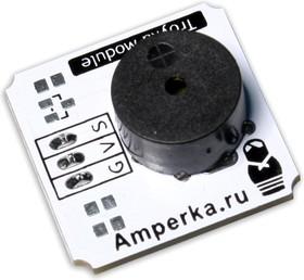 Фото 1/2 Troyka-Buzzer, Пьезодинамик 4кГц 80дБ для Arduino проектов